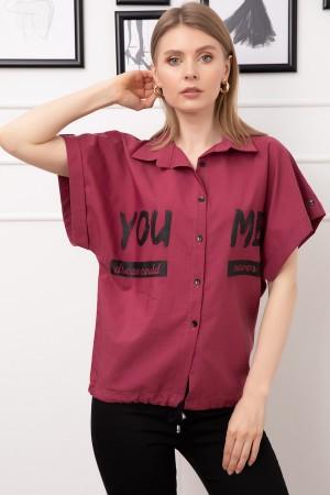 Printed Short Shirt With Six Drawstrings